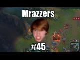 Mrazzers #45 - ПРОСТО НЕ ПОВЕЗЛО