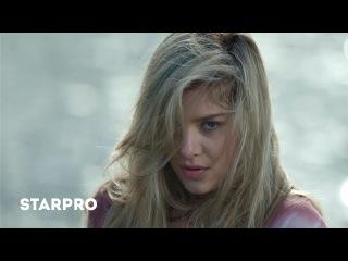Arilena Ara - I'm Sorry (Gon Haziri ft. Bess Radio Mix)