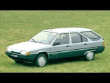 Citroen BX Break Leader 1985 86
