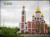 Как начинался Одинцовский