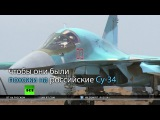 Подозрительное сходство: в США самолеты условного противника перекрашивают в цвета ВКС России