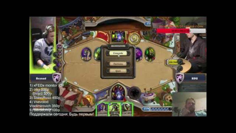 DREAMHACK WINTER 2016 Hearthstone Round5 Game2 Reynad vs RDU