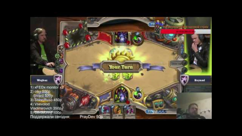 DREAMHACK WINTER 2016 Hearthstone Round9 Game1 Weghuz vs Reynad