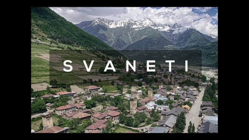 Svaneti Georgia - Travel Where You Live | სვანეთი საქართველო - იმოგზაურე სად430