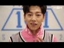 Produce 101 S2: Special Eye Contact ㅣNoh Tae Hyun ㅣArdor and Able