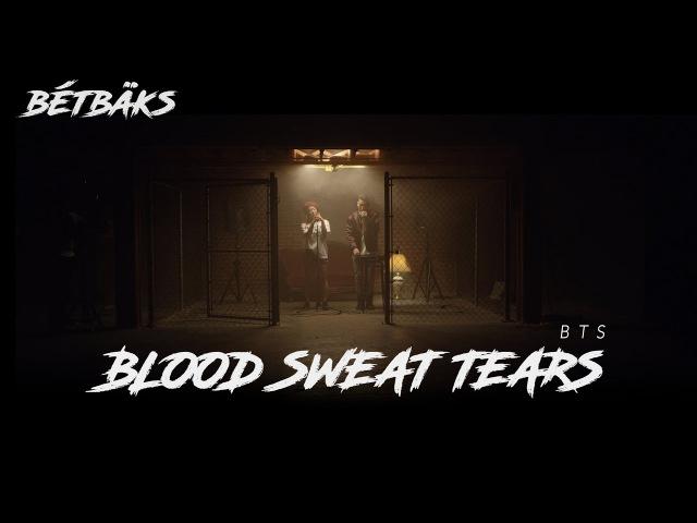 KSTYLE TV Betbaks by KRNFX feat Lydia Paek BTS 피 땀 눈물 Blood Sweat Tears