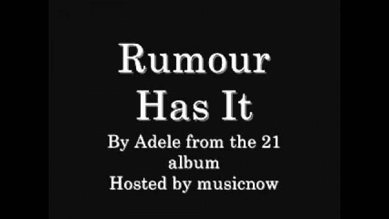 Adele: Rumour Has It (download link lyrics)