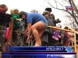 2014 01 23 Репортаж на Стрийському ТБ Лан про свято М′ясо Фест у с  Кавсько