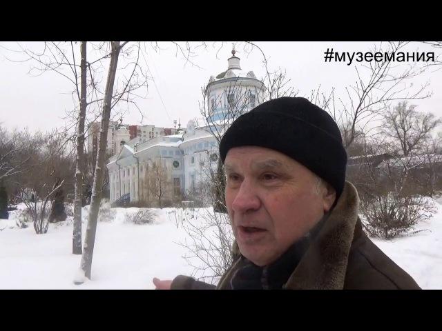Рассказ Сергея Тюлякова о захоронении Марии Федоровны Достоевской