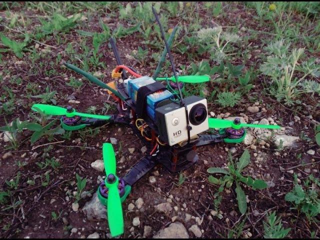 ZMR250 quadrocopter
