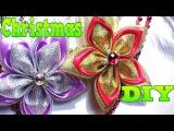 DIY Christmas decorations Kanzashi Tatiana Vasyliuk, Елочные игрушки своими руками