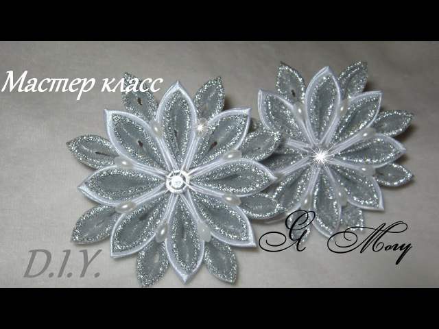 Снежинка канзаши на резиночке. Мастер класс. D.i.Y. New Year snowflake kanzashi