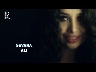 Sevara - Ali (Узбекистан 2016) +