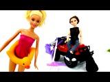 Барби и чистильщик бассейна 🏊 Игры Барби. Видео для девочек