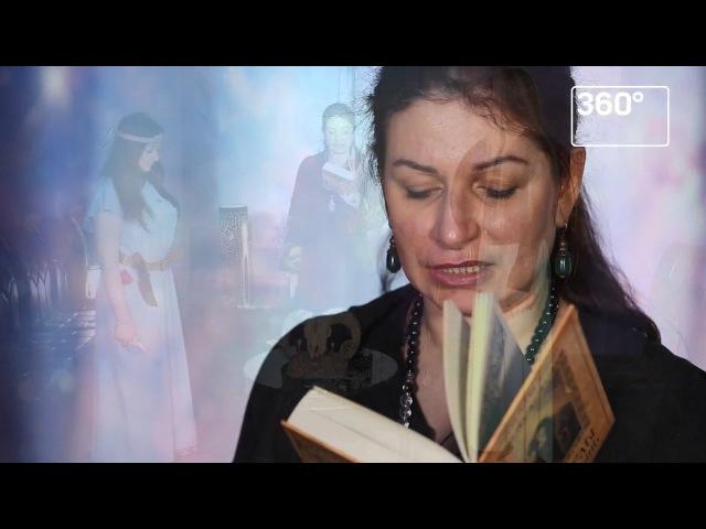 Алена Полынь в передаче Шестое чувство Могущество ведьм