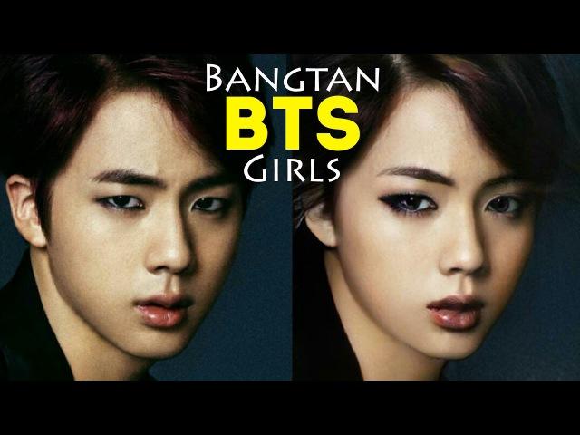 BTS - ДЕВУШКИ! FaceApp BTSBBMAs | ARI RANG