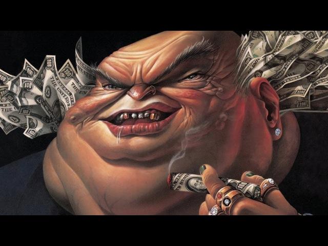 Почему все банкиры - пид-ы и ублюдки. Герман Стерлигов