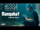 Manqabat Ali Ali Full Song Farhan Shah Zindagi Kitni Haseen Hay New Songs 2016