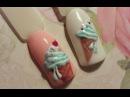 💅 Дизайн ногтей: 3D МОРОЖЕННОЕ. 🍦 Няшки-вкусняшки 🍨 / Nail Design : 3D ICE CREAM