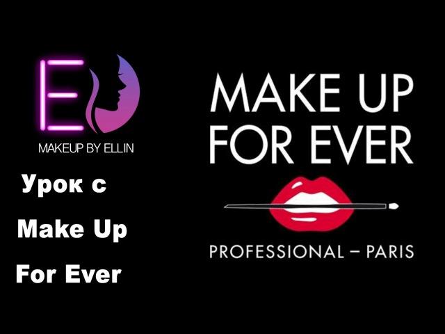 MAKE UP FOR EVER ( урок арабского макияжа) Выпуск 47