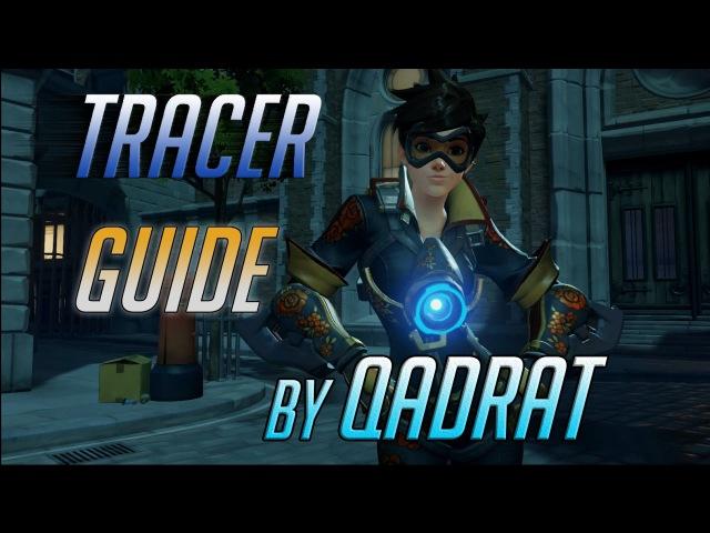 Как играть за Трейсер? Tracer Guide by qadRaT OVERWATCH