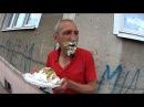 На что готов мужик ради 300 руб / Торт с горчицей Селёдка