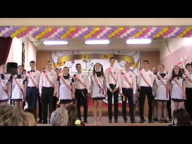 песня учителям на последний звонок видео