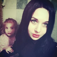 Ника Нестерова