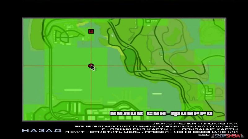 Проверка легенд - GTA SA (Выпуск 21 Алькатрас)
