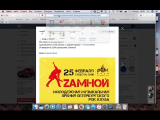 Премия Zамной! Победители) Ждем всех 25 февраля в клубе Зал ожидания)