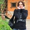 Elena Zaritskaya