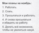 Данил Билалов фото #45