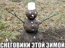 Данил Билалов фото #40