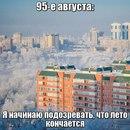 Данил Билалов фото #38