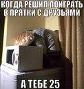 Данил Билалов фото #36