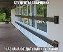 Данил Билалов фото #34
