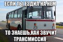 Данил Билалов фото #32