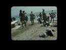 Евпатория. Новый пляж 1982г