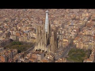 Барселона. Храм Святого Семейства (Sagrada Família)