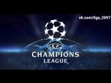 1/8 финала Лиги Чемпионов. Порту Португалия 0-2 Ювентус Италия