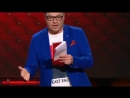 Гарик Харламов Между нами тает лёд Comedy club