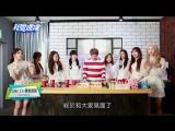 170605 ღ Lovelyz - MTV Taiwan Idols of Asia