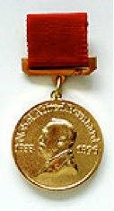 медаль Нобеля