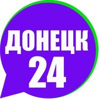 donetsk_24
