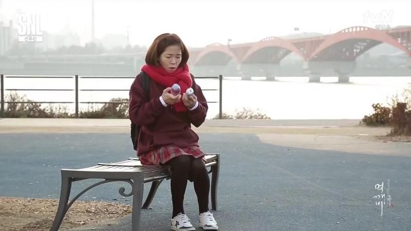 Ненасыть пародия на Токкэби Гоблин Демон Южная Корея. 2016 Озвучка STEPonee