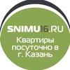 Квартира посуточно в Казани | Snimu16.ru