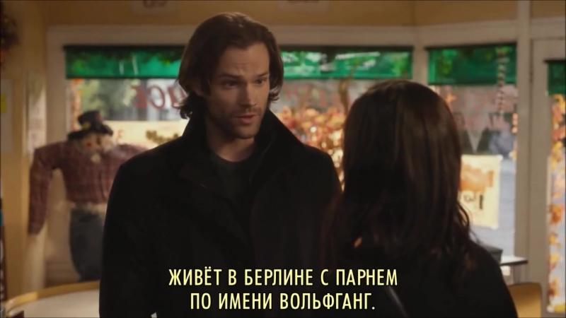 Джаред Падалеки в новом сезоне сериала