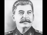 Речь Иосифа Сталина по радио 9 мая 1945 года.