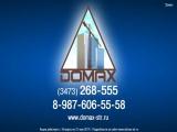 Domax_prev_15 сек (1)