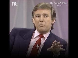 Дональд Трамп. 28 лет назад